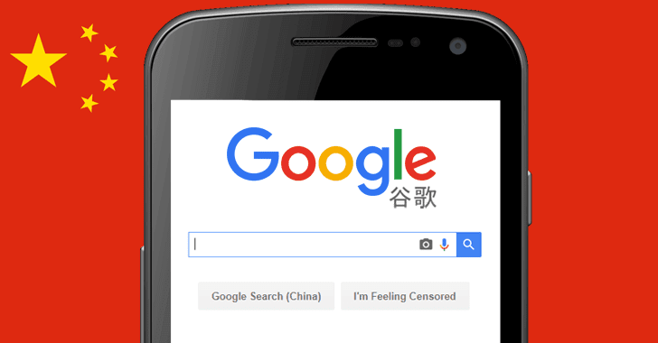 Google Secretly Planning to Launch a Censored Search Engine in China