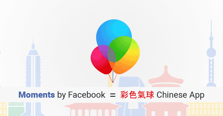 Facebook Covertly Launches A Photo-Sharing App In China