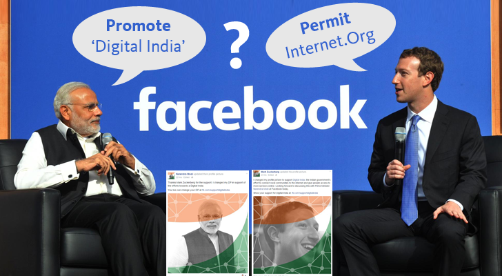 I Support Digital India, But I haven't Changed My Facebook Profile Picture. Here's Why...