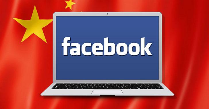 Facebook China