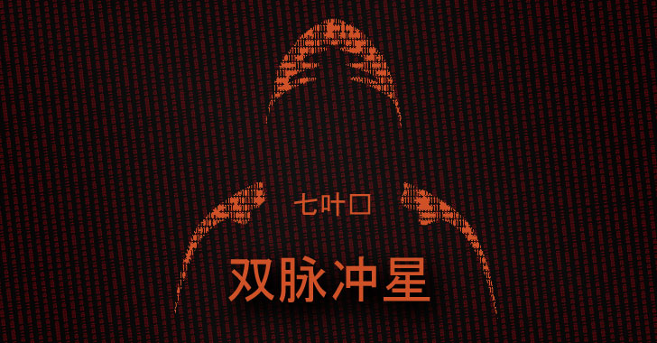 Buckeye china nsa hacking tools