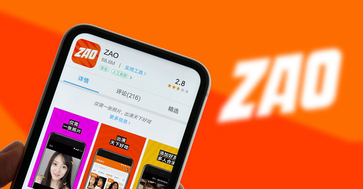 Chinese Face-Swapping App ZAO Sparks Privacy Concerns After Going Crazily Viral