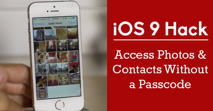 io9-hack-passcode
