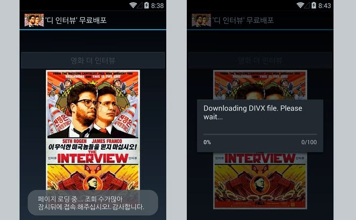Beware: Fake 'The Interview' App Affects Android Users