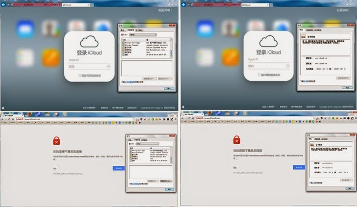 Chinese Government Executes MITM Attack against iCloud