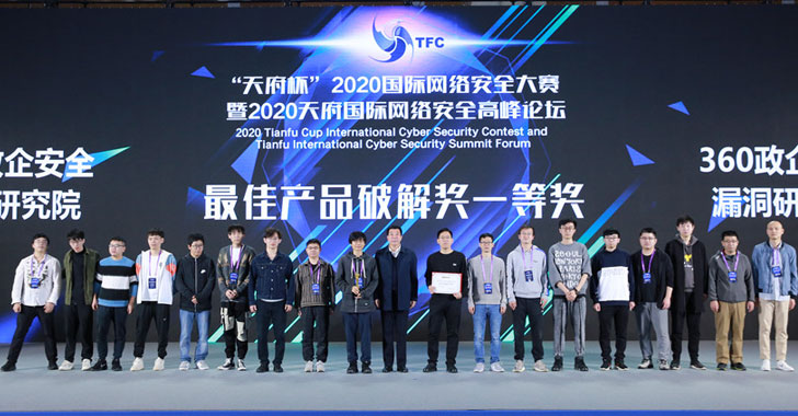 Windows 10, iOS, Chrome, Firefox and Others Hacked at Tianfu Cup Competition